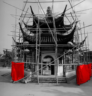 - The  Confucious pavilion No. 1